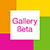 logo Gallery Beta